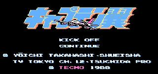 Screenshot Thumbnail / Media File 1 for Captain Tsubasa (Japan) [En by KnighTeen87 v1.5]
